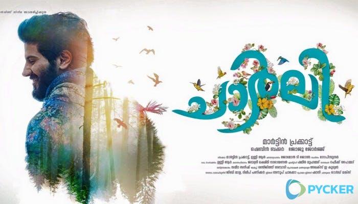 tamilrockers-malayalam-movies-free-download